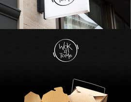 #112 cho New Restaurant/Fastfood Chain NZ requires: Awesome Logo & Branding bởi victorfrank85