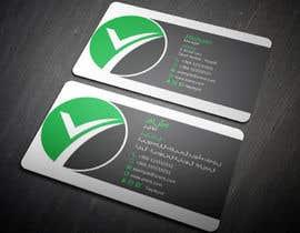 #47 for Design some Business Cards by BikashBapon