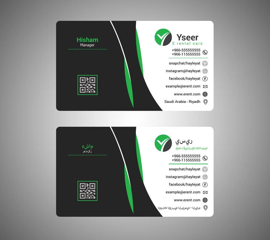 Entry 9 By Hmdtaher For Design Some Business Cards Freelancer