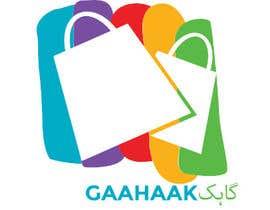 nº 5 pour Design a Logo for Gaahaak.com par Gullhassan007