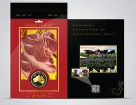 #4 for Graphic Design Packaging by Daniyalkhilji00