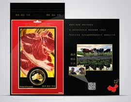 #8 for Graphic Design Packaging by Daniyalkhilji00