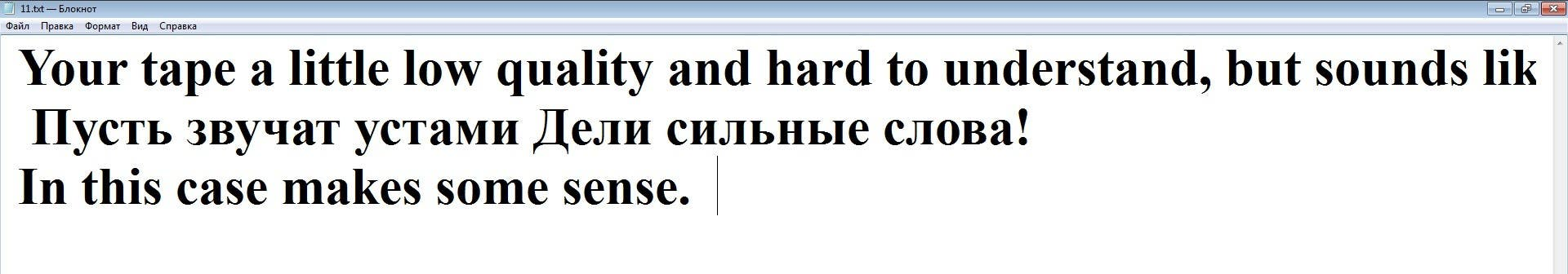 Proposition n°3 du concours Need Part of a Line From Old Russian Song Transcribed
