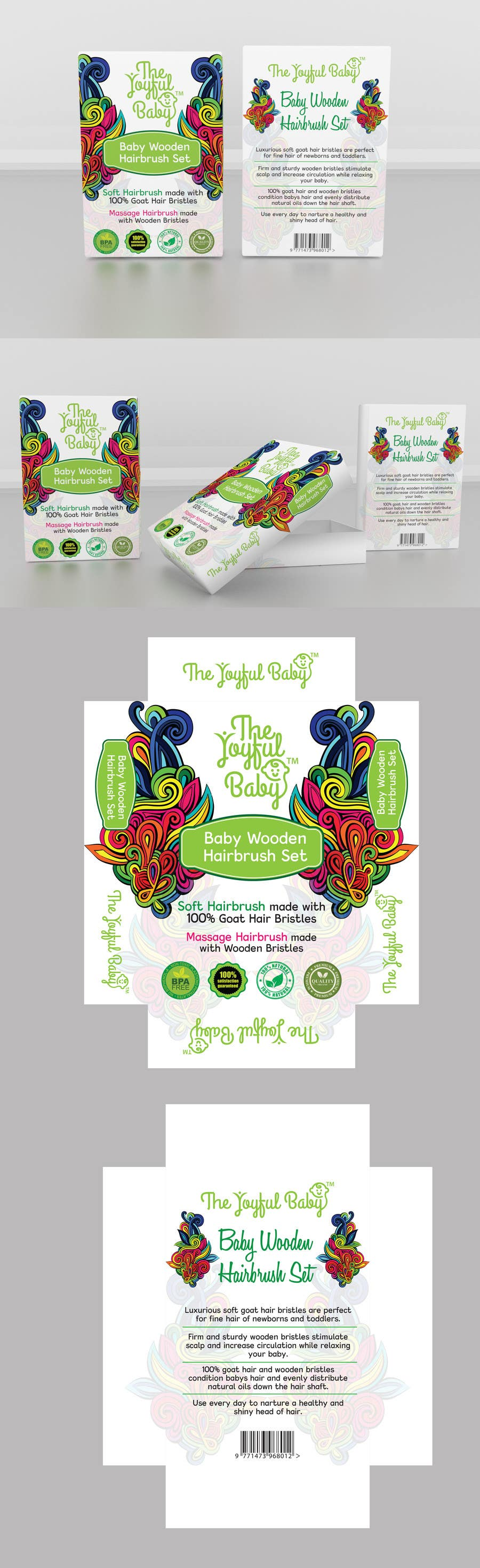 Proposition n°45 du concours Design Logo and Gift Box for baby brand