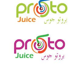 #4 for Design ARABIC Logo by YaSsin007