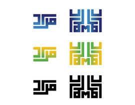 Nro 55 kilpailuun Design a Logo käyttäjältä balhashki
