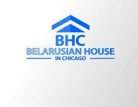 nº 19 pour Belarusian House in Chicago organization Logo Design par MiladMania
