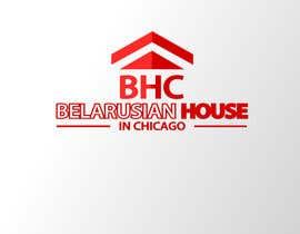 nº 22 pour Belarusian House in Chicago organization Logo Design par MiladMania