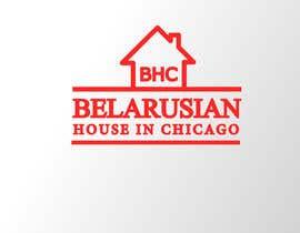 nº 24 pour Belarusian House in Chicago organization Logo Design par MiladMania