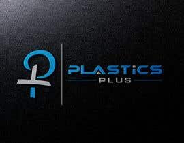 nº 186 pour Design a Logo par Azeze