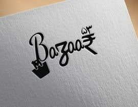 nº 4 pour Design a Logo for an ECommerce Website. par tuhinpbn