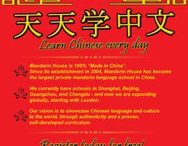 #39 for Flyer Design for Mandarin House by Talc88