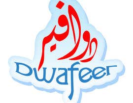 #49 para Logo Design for DWAFEER por abcreno300
