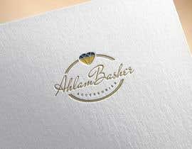 #30 for design a logo ahlam by SunSquare10