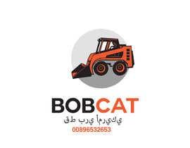 Nro 10 kilpailuun Logo design for Bobcat works käyttäjältä RamonIg