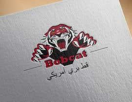 Nro 2 kilpailuun Logo design for Bobcat works käyttäjältä nikollan