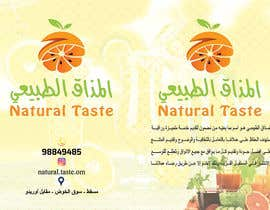 nº 3 pour Design A juice bar menu. Arabic Understanding required par maidang34