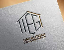 rashedkhanmenon tarafından Design logo, envelope,business card,company stamp and A4 paper için no 42