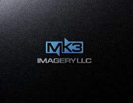 #242 for Design a Logo by exploredesign786