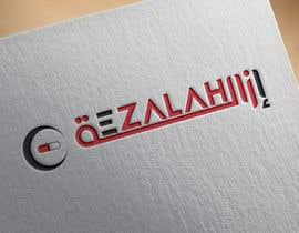 nº 168 pour new company logo - medical waste 2 of 2 par aFARTAL