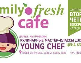 nº 6 pour Design a Banner for Cafe (Someone who understand Russian language) par GregSerhio