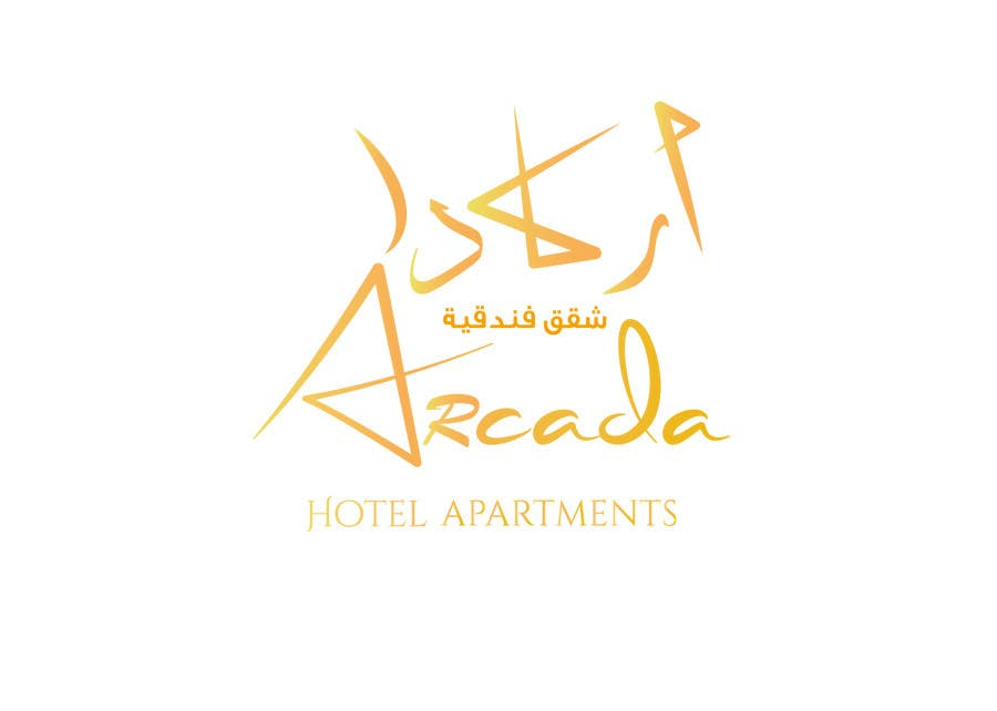 Proposition n°210 du concours Re-Design Arabic Logo for Hotel