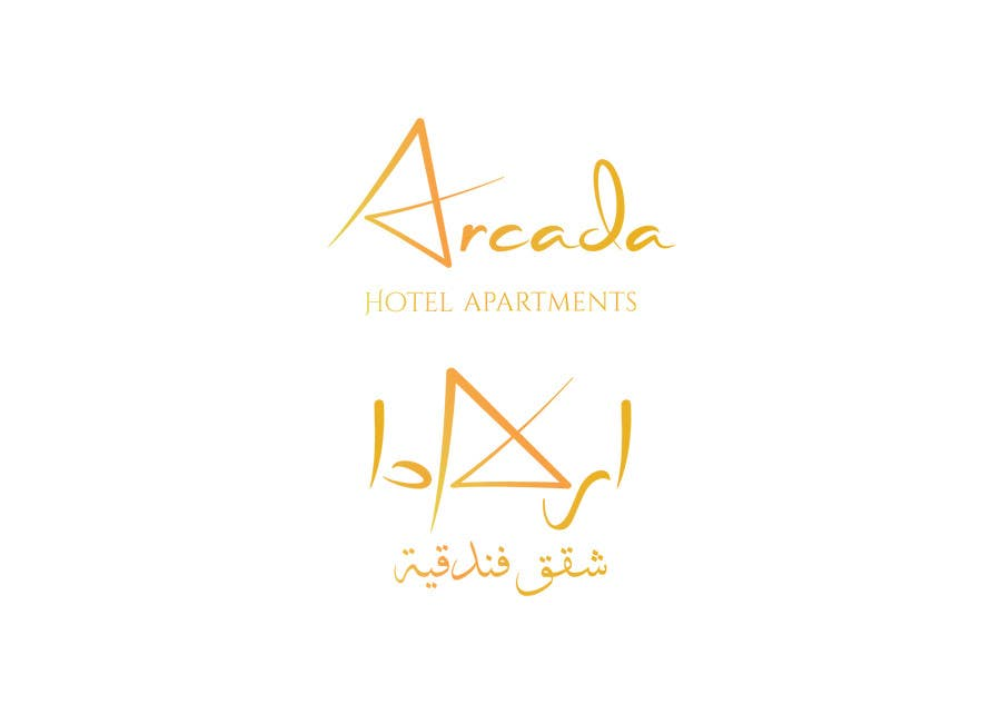 Proposition n°57 du concours Re-Design Arabic Logo for Hotel