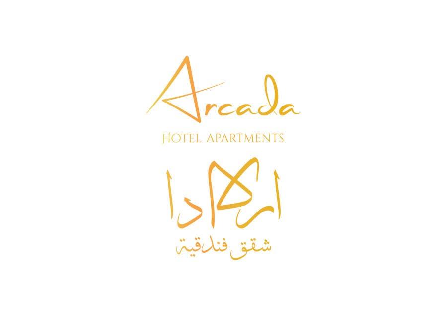Proposition n°152 du concours Re-Design Arabic Logo for Hotel