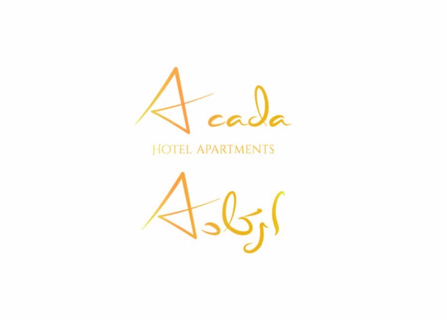 Proposition n°62 du concours Re-Design Arabic Logo for Hotel