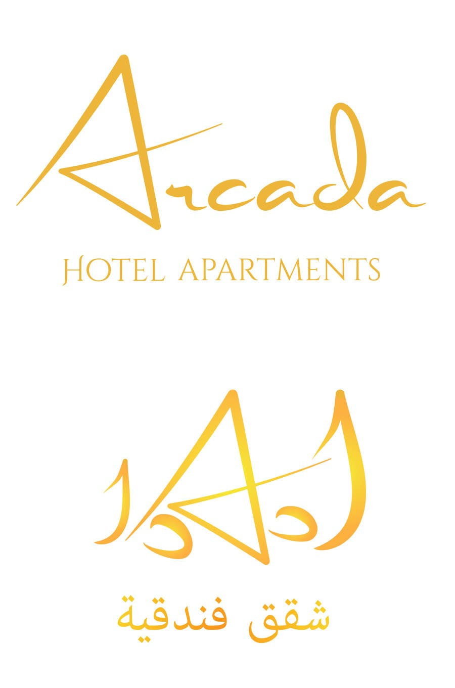 Proposition n°108 du concours Re-Design Arabic Logo for Hotel