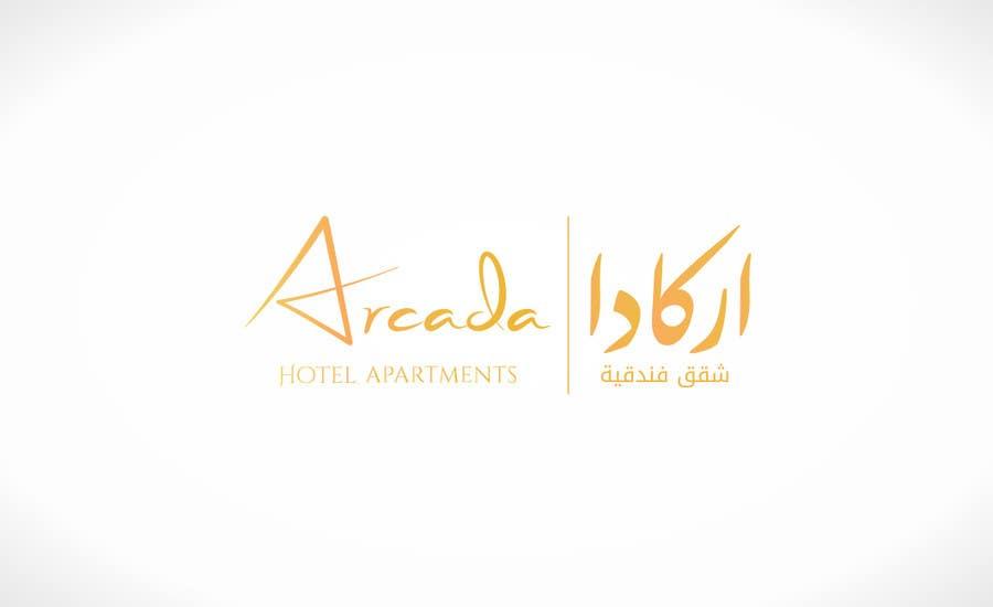 Proposition n°69 du concours Re-Design Arabic Logo for Hotel