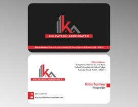Nro 188 kilpailuun Design visiting card käyttäjältä imtiazmahmud80