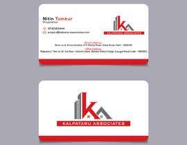 Nro 207 kilpailuun Design visiting card käyttäjältä kamrul330