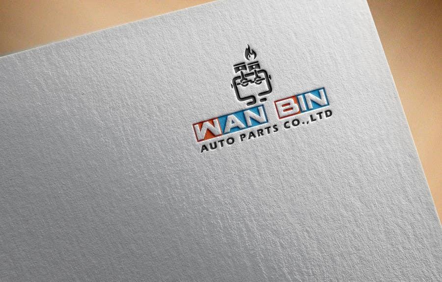 Proposition n°226 du concours Design a Logo