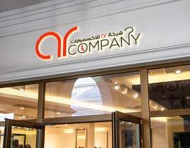nº 16 pour Design a Logo for watches, clothes shoes, bags and accessories company par mahmoudahlawy