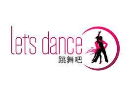 nº 66 pour Design a Latin Dance Studio Logo par rosselynmago