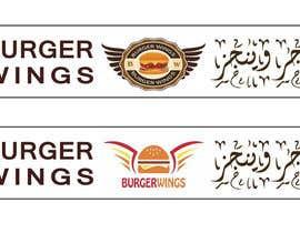 nº 5 pour Design a store sign par A7mdSalama