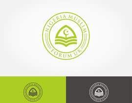nº 18 pour Design a Logo par Amalbasti