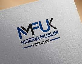 nº 11 pour Design a Logo par Marco004