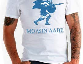 nº 50 pour Design Spartan Soldier - Molon Labe par SCategory