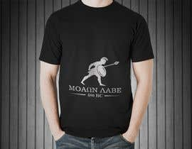 nº 18 pour Design Spartan Soldier - Molon Labe par creativefolders