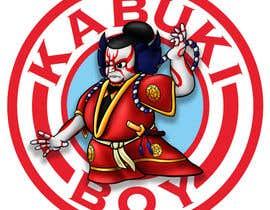 nº 39 pour Kabuki Kids Illustration Challenge. par donovanhowes