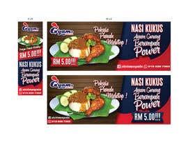 nº 54 pour Banner + Bunting for - Nasi Kukus Ayam Pokyie par HazwanRahim