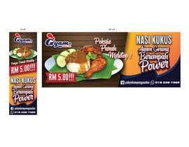 nº 57 pour Banner + Bunting for - Nasi Kukus Ayam Pokyie par HazwanRahim