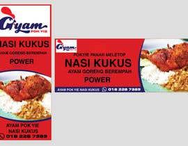 nº 31 pour Banner + Bunting for - Nasi Kukus Ayam Pokyie par nurlyana96