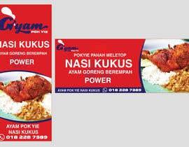 nº 33 pour Banner + Bunting for - Nasi Kukus Ayam Pokyie par nurlyana96