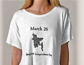 nº 20 pour Design a T-shirt par FxShahid