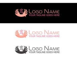 nº 59 pour Design a Personal Logo par FreZzy