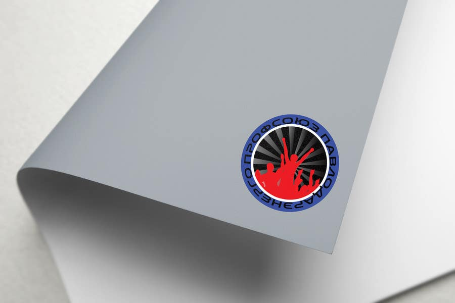 Proposition n°37 du concours Logo with Business Card Design