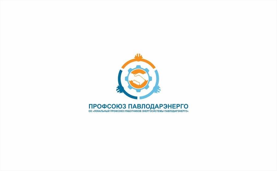 Proposition n°26 du concours Logo with Business Card Design